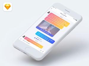 メッセージ アプリ Sketch 景品