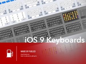 Ultimate iOS 9 Keyboard Kit Sketch Resource