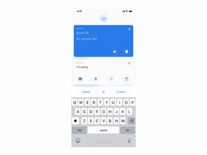 Google Translate Redesign Sketch Resource