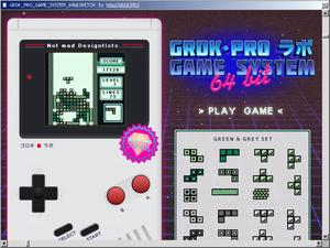 GRDK Pro Game System 64bit Sketch Resource