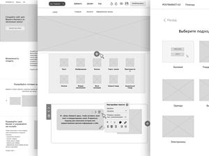 Wireframe of Site Builder Sketch Resource